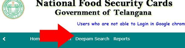 Telangana Deepam Application Search