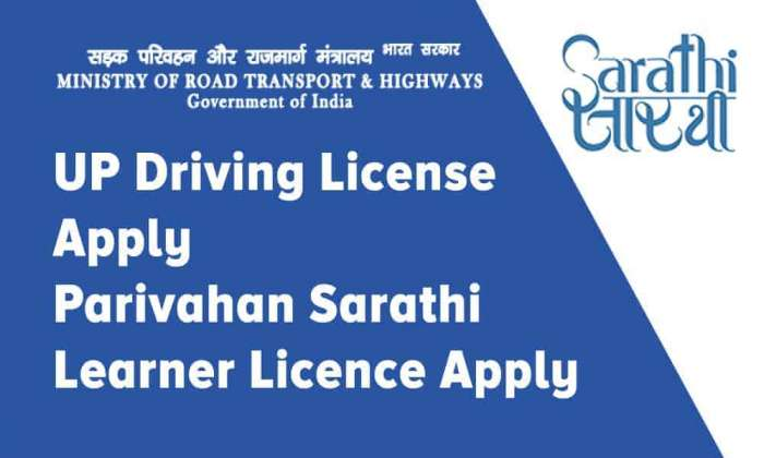 UP Driving License Apply Parivahan Sarathi Learner Licence