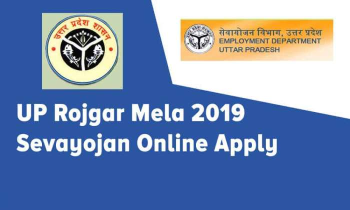 UP Rojgar Mela 2019 Sevayojan Online Apply
