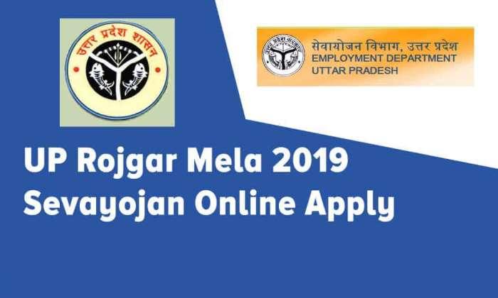 UP Rojgar Mela 2019 SevayojanOnline Apply