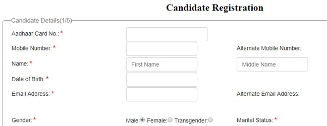 UPSDM Candidate Application Form