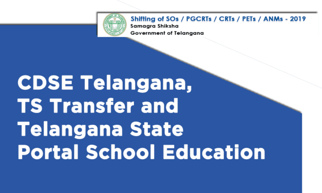 CDSE Telangana, TS Transfer and Telangana State Portal School Education