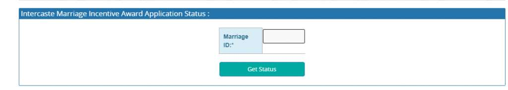 Intercaste Marriage Incentive Award Application Status