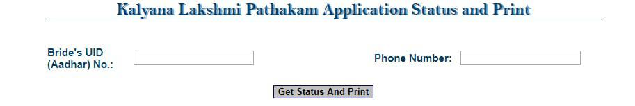 Kalyana Lakshmi Pathakam Application Status and Print