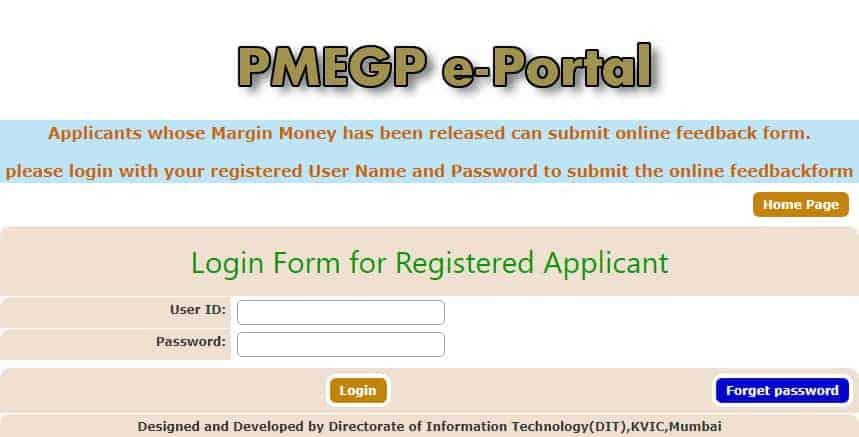 PMEGP Portal Login