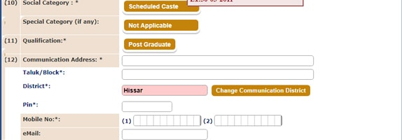 PMEGP e-Portal Application Address