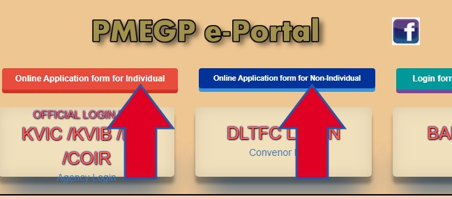 PMEGP e-Portal Online Apply