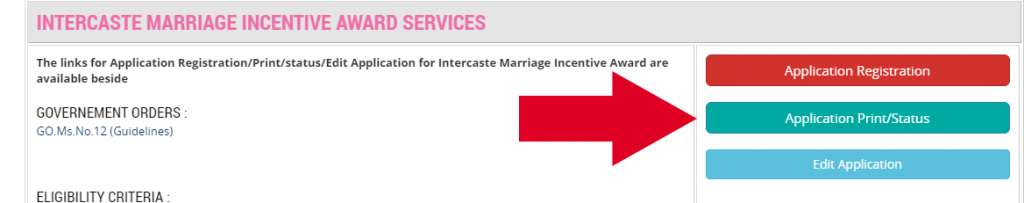 Telangana Intercaste Marriage Incentive Application Status