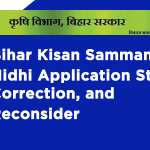 Bihar Kisan Samman Nidhi Application Status, Correction, and Reconsider