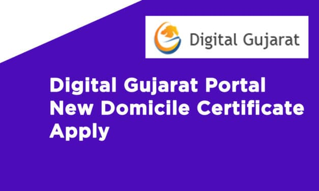 Digital Gujarat Portal New Domicile Certificate Apply