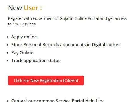 Digital Gujarat New User Register