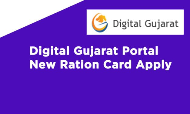 Digital Gujarat Portal New Ration Card Apply