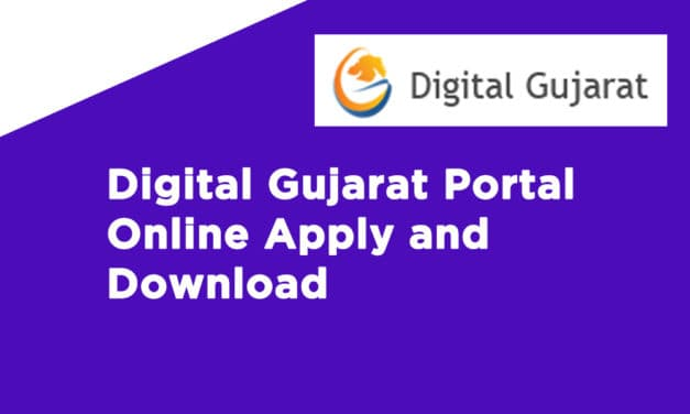 Digital Gujarat Portal Online Apply and Download