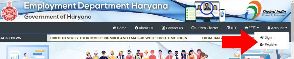 Haryana Employment Exchange Register Online