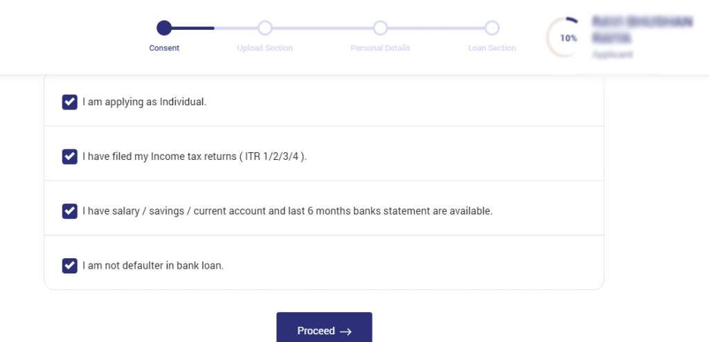 PSB Loans Wizard