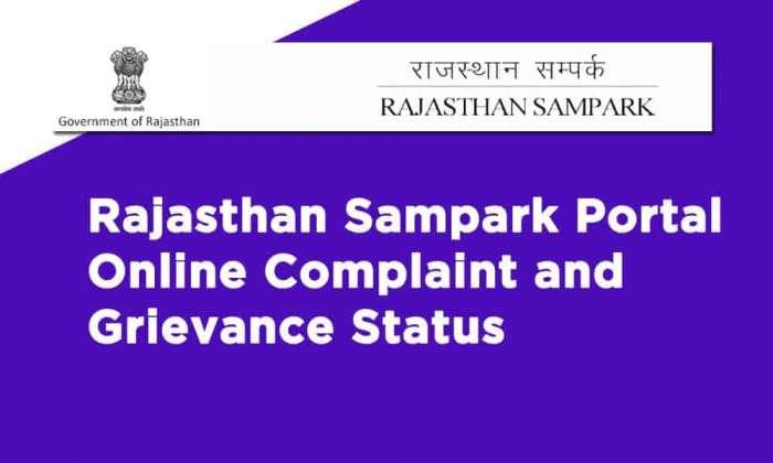 Rajasthan Sampark Portal Online Grievance Status