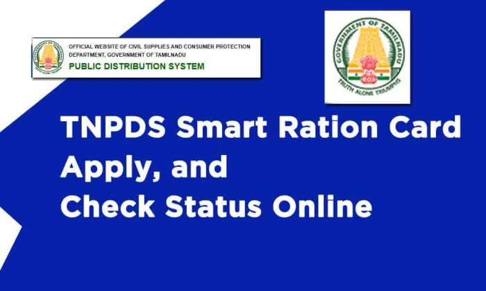 TNPDS Smart Ration Card Apply Online