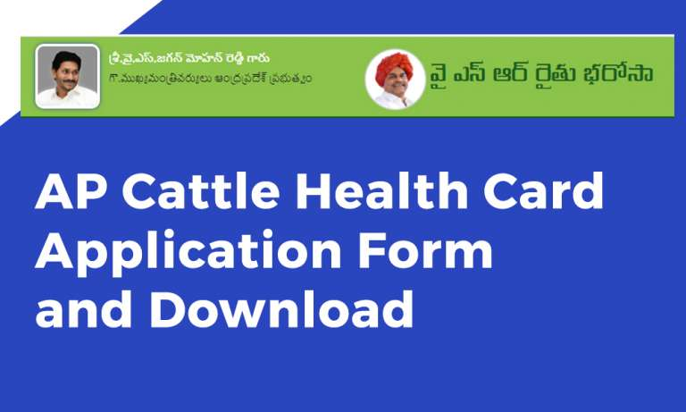 AP Cattle Health Card Application Form and Download