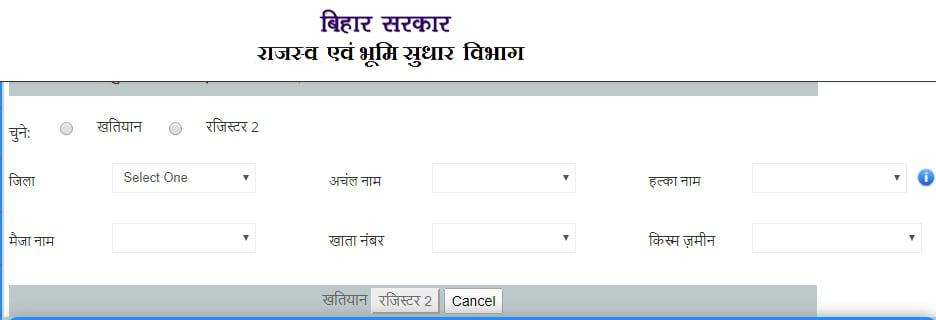 Bhumi Khatiyan Register 2