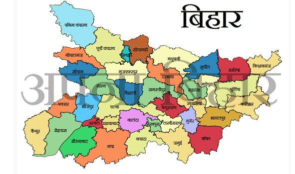 Bihar Apna Khata Online