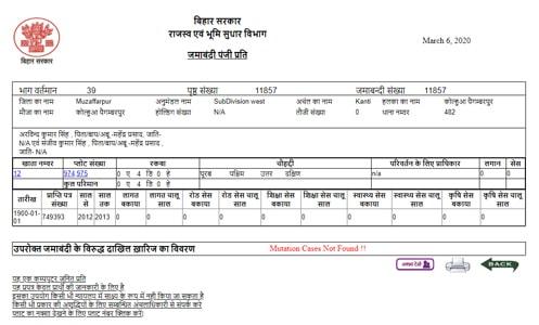 Bhumi Jamabandi Copy