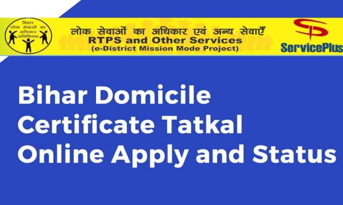 Bihar Domicile Certificate Tatkal Online Apply and Status