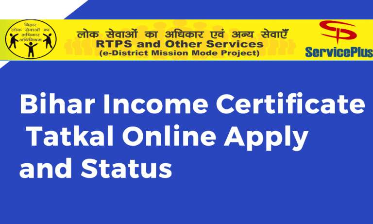 Bihar Income Certificate Tatkal Online Apply and Status