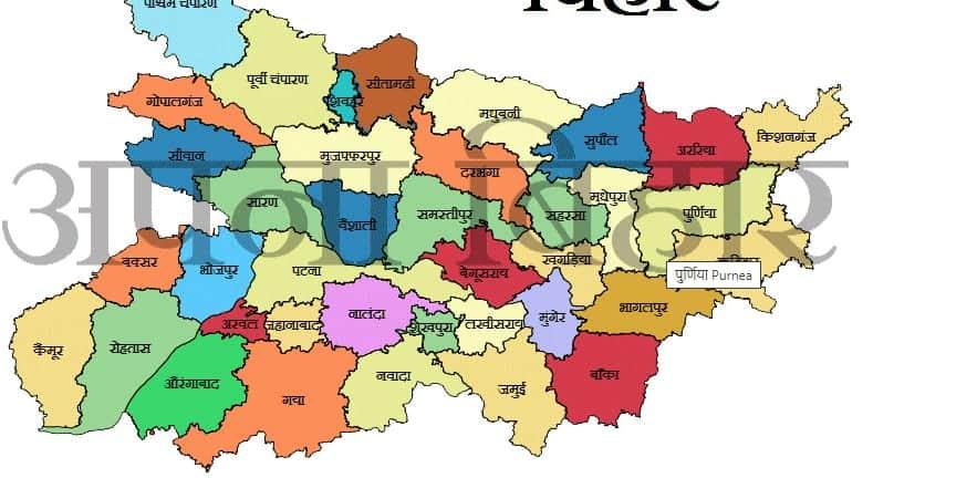 Bihar Online Land Mutation