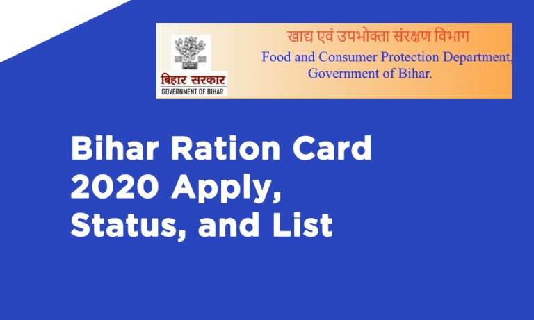 Bihar Ration Card 2020 Apply, Status, and List