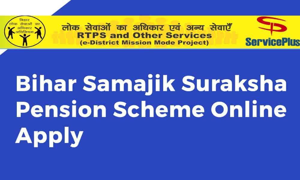 Bihar Samajik Suraksha Pension Scheme Online Apply
