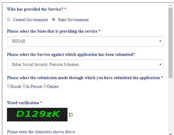 Bihar Social Security Pension Scheme Application Status
