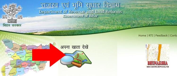 Check Bihar Apna Khata