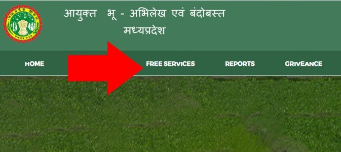 MP Bhulekh Free Services