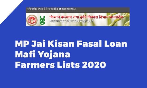 MP Jai Kisan Fasal Loan Mafi Yojana Farmers Lists 2020