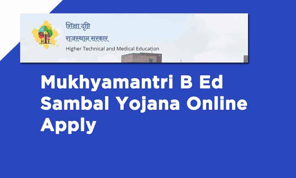 Mukhyamantri B Ed Sambal Yojana Online Apply