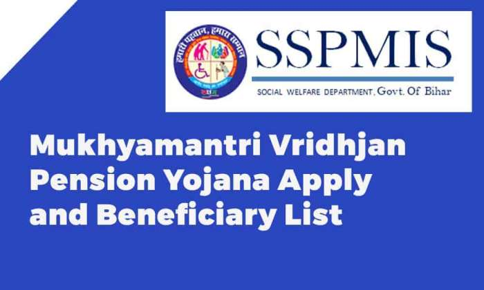 Mukhyamantri Vridhjan Pension Yojana Apply and Beneficiary List