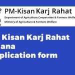 PM KisanKarj Rahat Yojana Application form