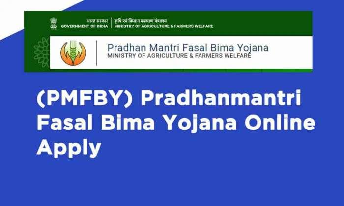 PMFBY Pradhanmantri Fasal Bima Yojana Online Apply