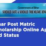Post Matric Scholarship Bihar Online Apply and Status