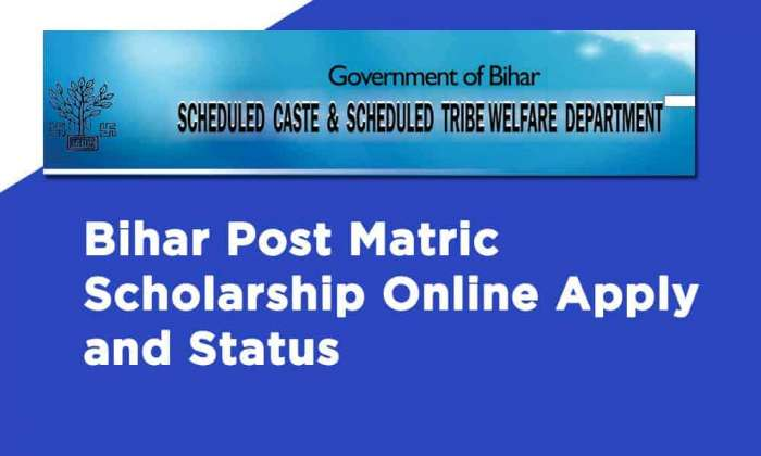 Post Matric Scholarship Bihar Online Apply and Status