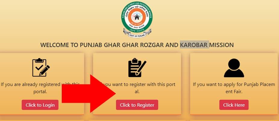 Punjab Ghar Ghar Rozgar Yojana Online Apply