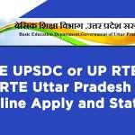 RTE UPSDC or UP RTE or RTE Uttar Pradesh Online Apply and Status