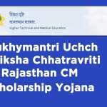 Mukhyamantri Uchch Shiksha Chhatravriti or Rajasthan CM scholarship Yojana
