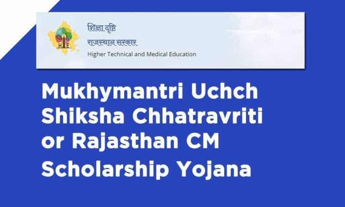Rajasthan Mukhymantri Uchch Shiksha Chhatravriti