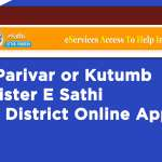 UP Parivar or Kutumb Register E Sathi or E District Online Apply