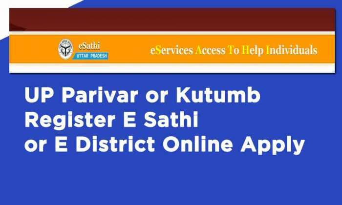 UP Parivar or Kutumb Register E Sathi or E District Online Apply