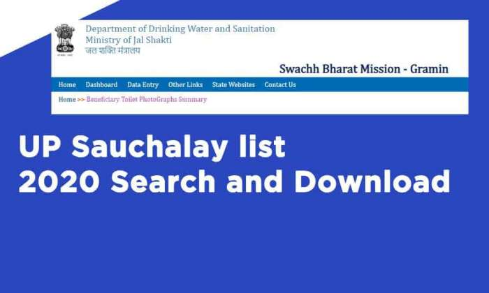 UP Sauchalay list 2020 Search and Download