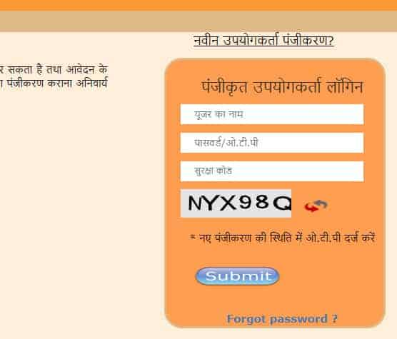 Uttar Pradesh Parivar Register Login