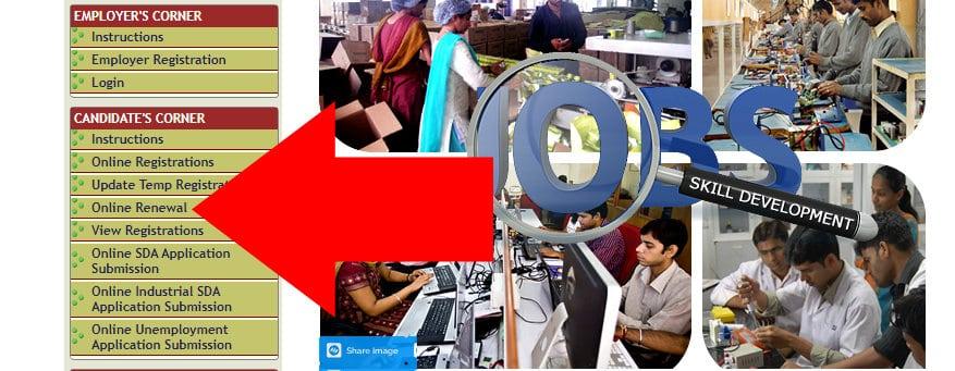 eEMIS HP Candidate Online Renewal