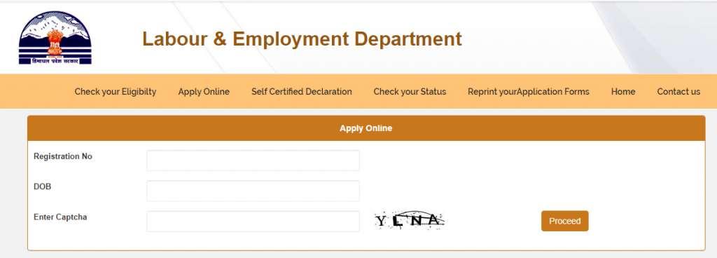 eEMIS HP Unemployment Allowance Online Apply